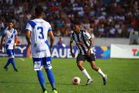 Atlético-MG recebe sondagens por meia do time sub-20