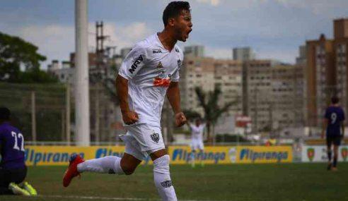 Atlético-MG rescinde contrato com mais dois jogadores do time de transição