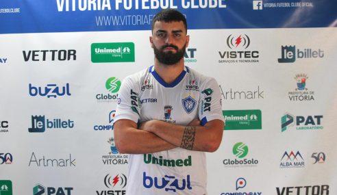 Murilo Manetti é o novo volante do Vitória-ES
