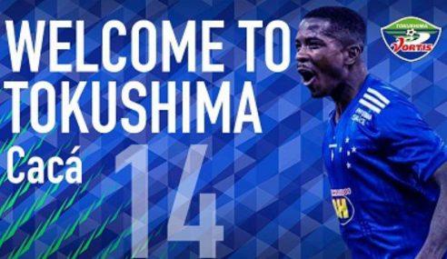 Clube japonês anuncia contratação de zagueiro do Cruzeiro