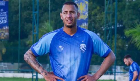 CSA anuncia atacante do Sporting-POR com passagem pela Seleção