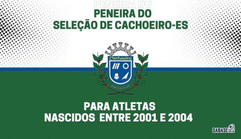 Prefeitura de Cachoeiro do Itapemirim-ES realizará peneira para seleção sub-20