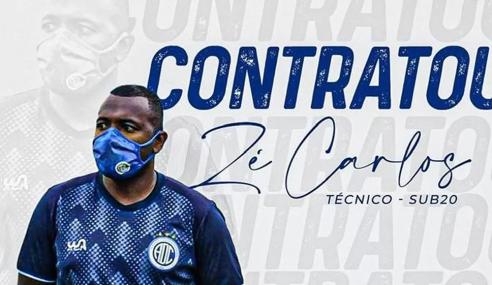 Confiança anuncia ex-auxiliar como novo técnico do sub-20