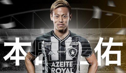 Honda quer levar times da base do Botafogo para jogar no Japão