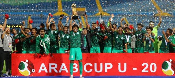 Arábia Saudita vence Argélia e conquista título da Copa Árabe Sub-20