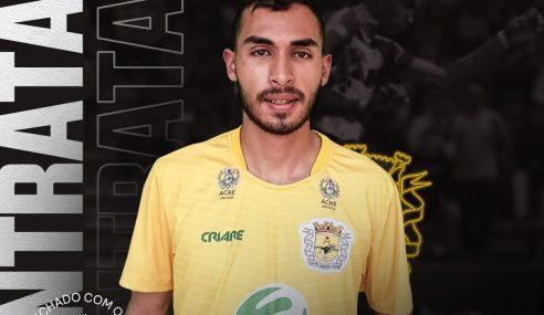 Galvez confirma chegada de jogador estrangeiro